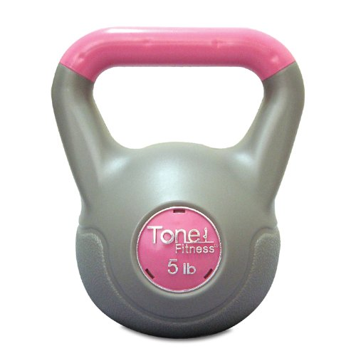 Don't get these cement-filled kettle bells. They are excessively large for their weight, and they will eventually crack and break apart.